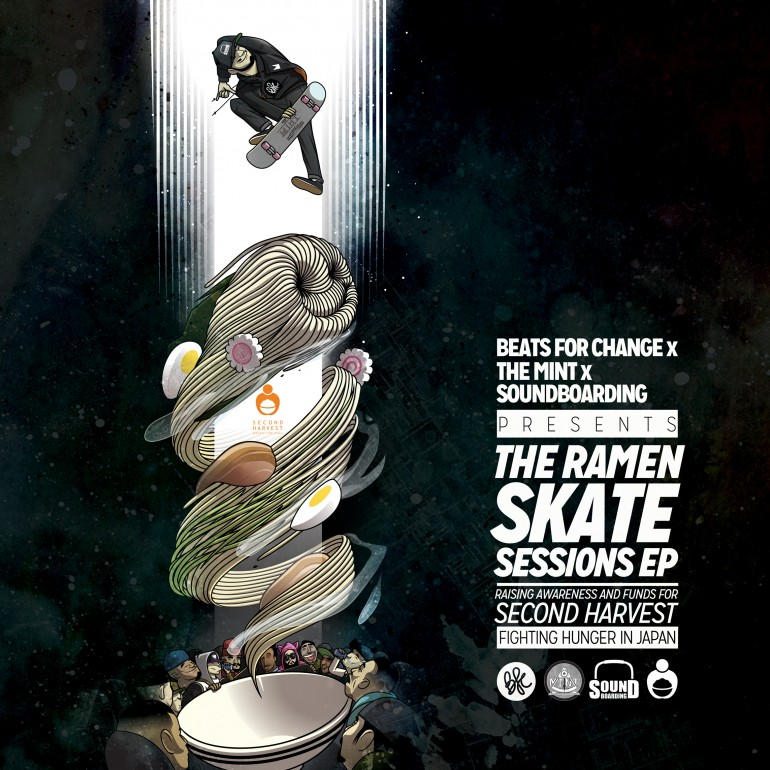 SkateDeck_2ndHarvest_5