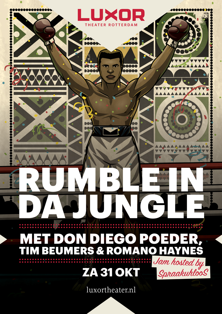 Rumble In Da Jungle