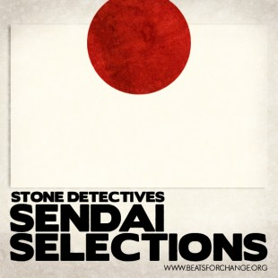 SD_SELECTIONS_COVER